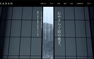 WordPressテンプレート TCD 有料テンプレート KADAN